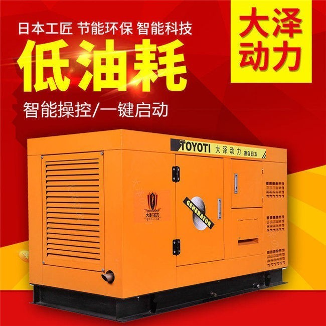 带ATS装置50千瓦医院备用发电机