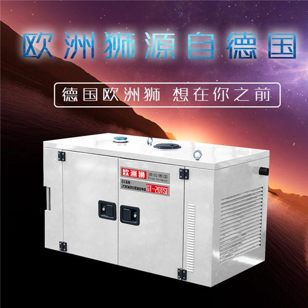 新品25kw水冷柴油发电机