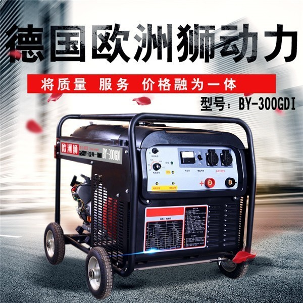 190A汽油发电电焊机单位应急