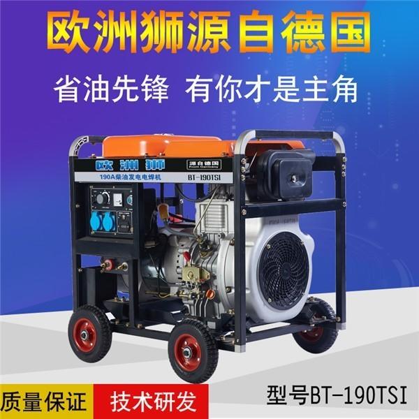 190A柴油发电焊一体机参数配置