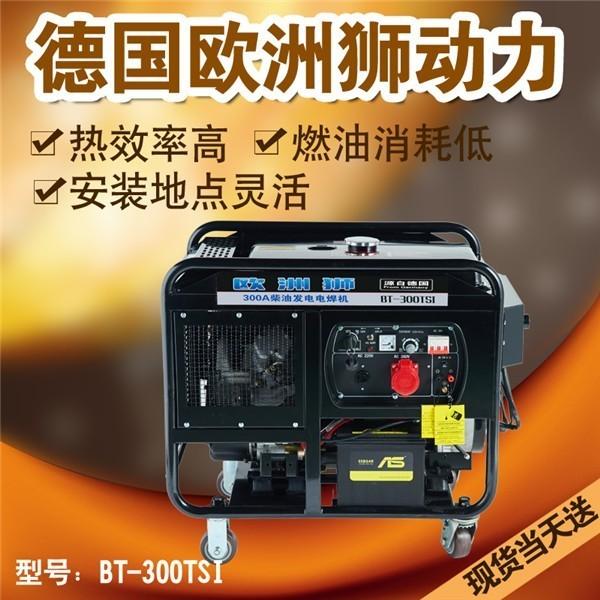 400A管道焊柴油电焊机价格多少