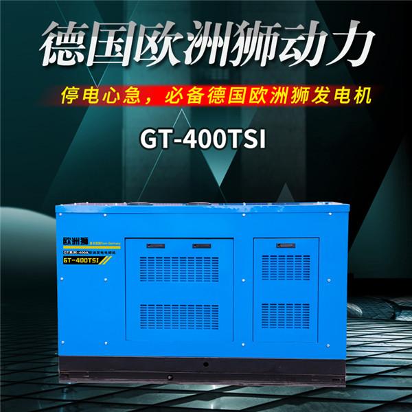 自停机400A柴油发电电焊机