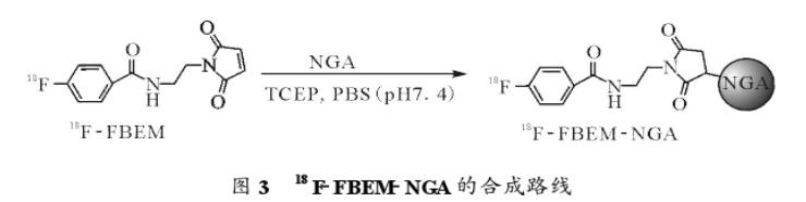 供应1339928-25-4,CUDC-907原料药|PI3K/HDAC Inhibitor(骨髓瘤抑制剂)产品图片