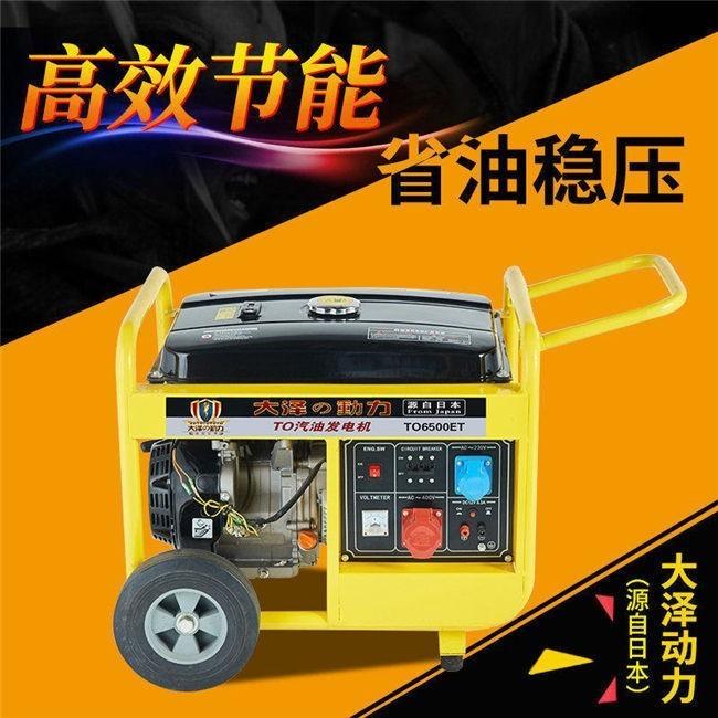 带水泵用7kw汽油发电机