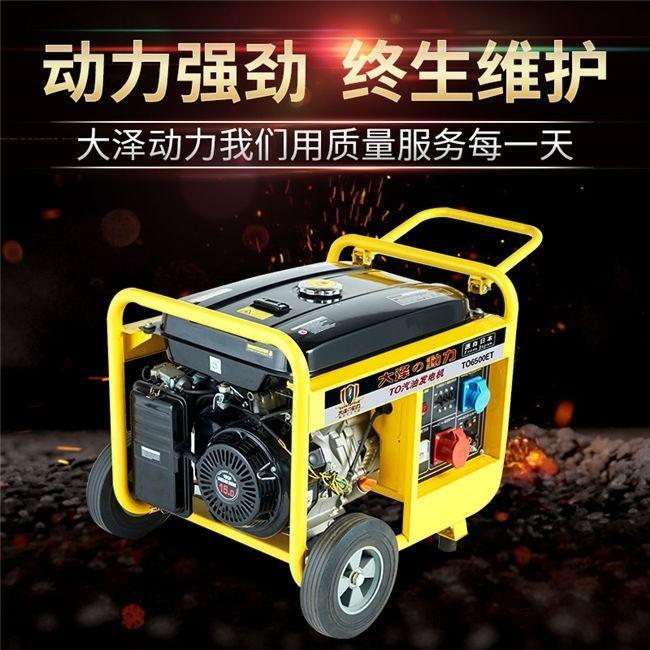 带水泵8kw移动式汽油发电机