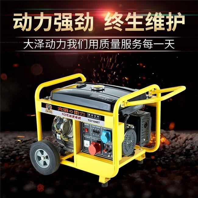 家用6kw汽油发电机单三相通用