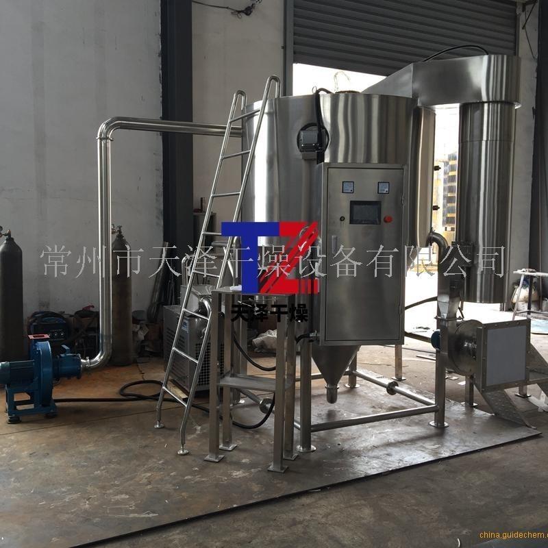 LPG-5型喷雾干燥机 蛋液烘干机液体烘干机