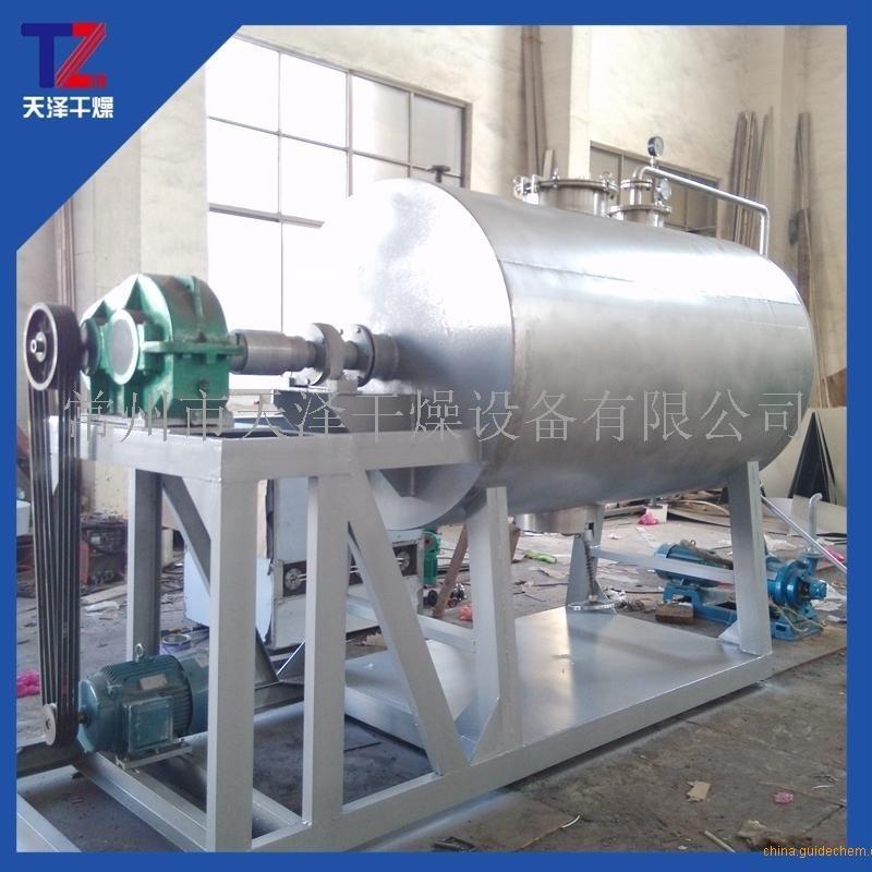烘干机 ZKG系列真空耙式干燥箱 GMP烘干机