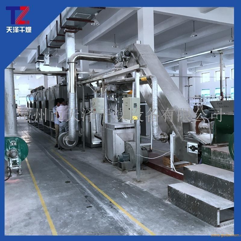 DW系列带式干燥机 大批量烘干设备