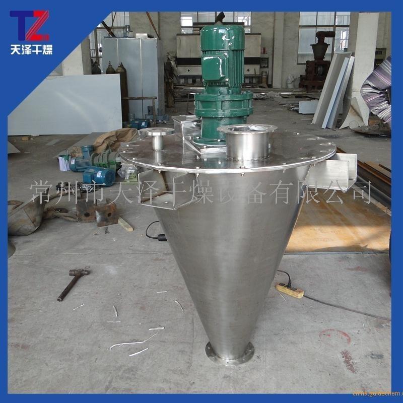 天泽牌DSH系列锥形螺杆螺带混合机、对流剪切扩散混合机