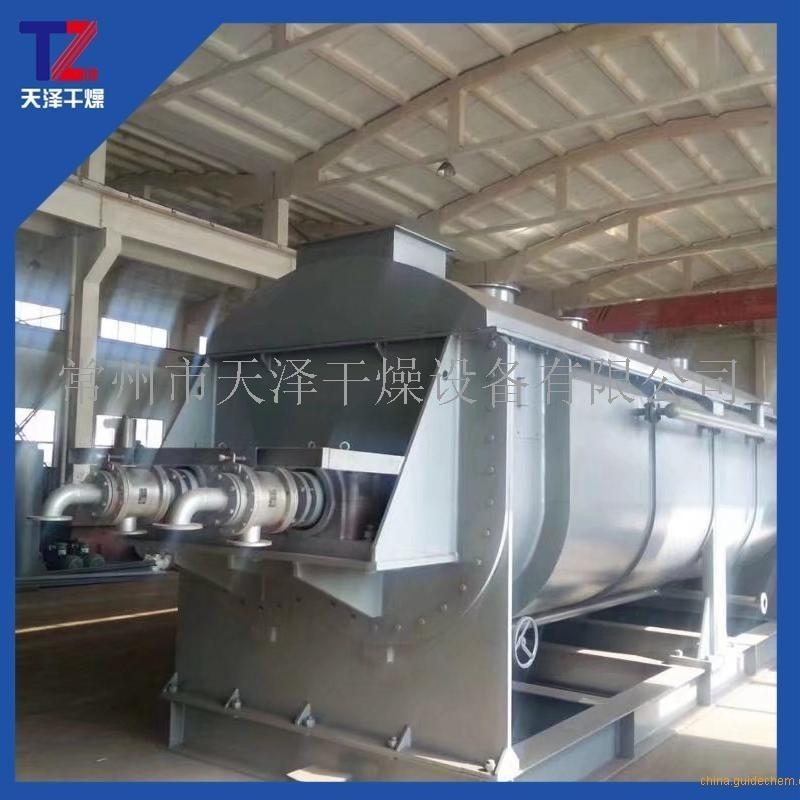 回收溶剂烘干设备天泽牌空心桨叶干燥机