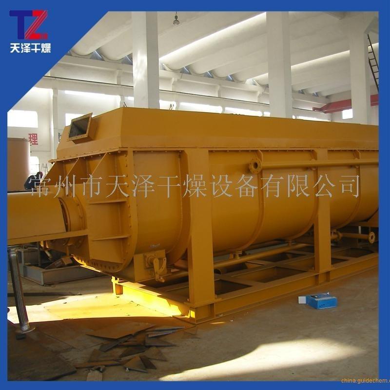 槳葉幹燥機 (1)
