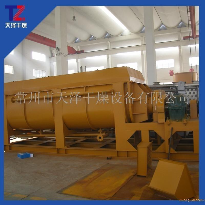 槳葉幹燥機 (3)