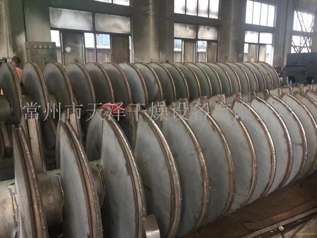 全新可定制KJB系列空心桨叶干燥机污泥烘干设备