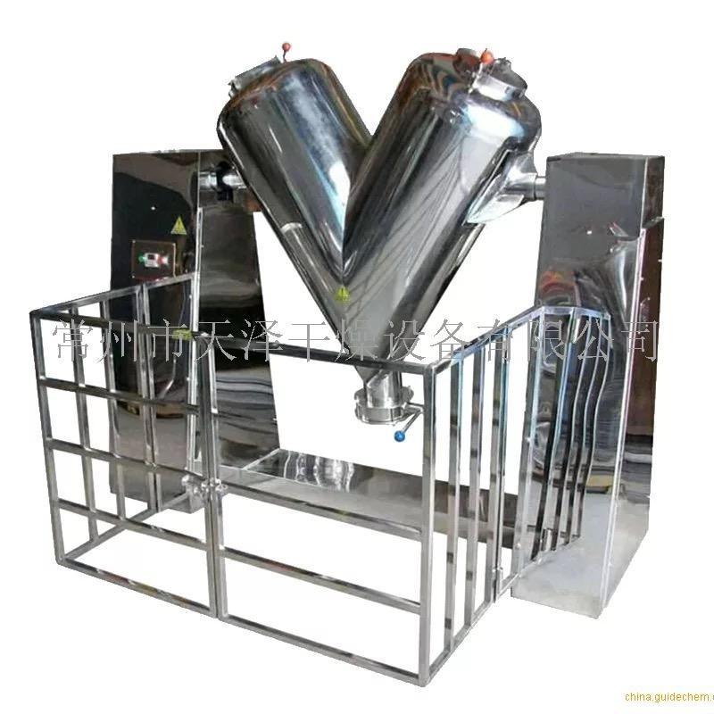化工厂用混合设备天泽牌V型混合机不锈钢多功能搅拌机