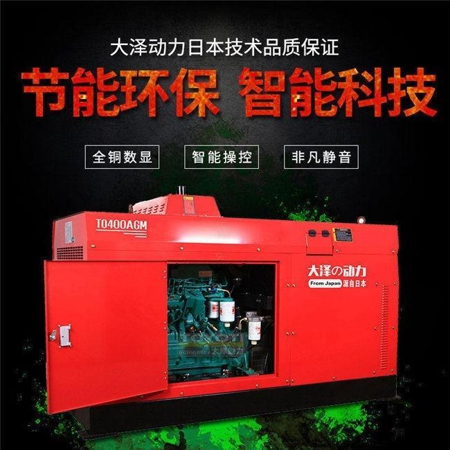 500A柴油拖拉式发电焊机