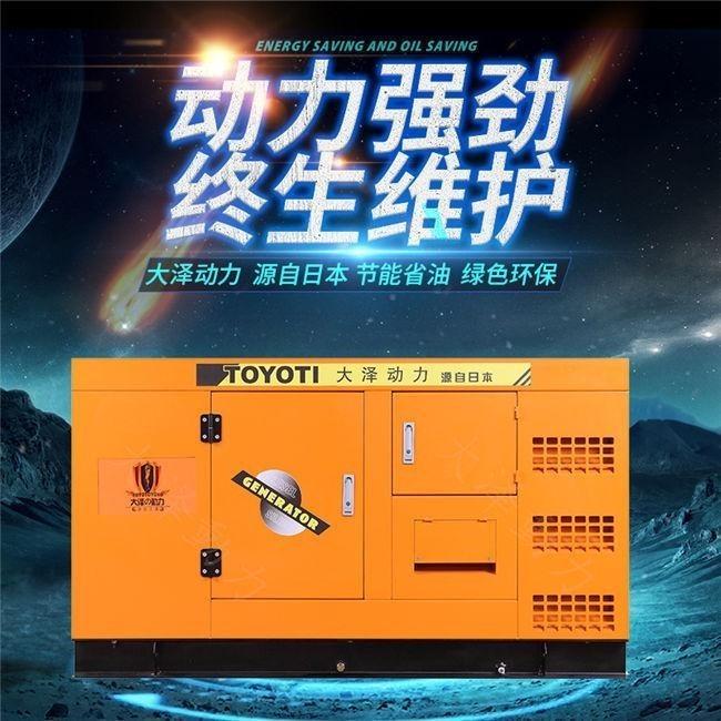 50千瓦水冷小型柴油发电机