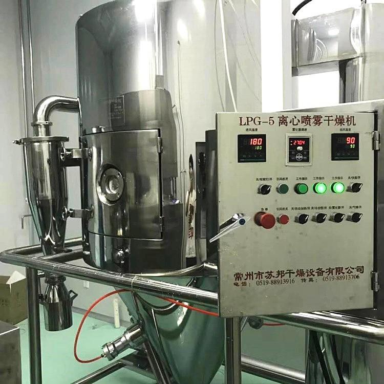 提取液喷粉设备 中药提取物喷雾干燥机实验型