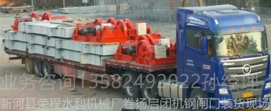 上海市固定卷扬启闭机新型
