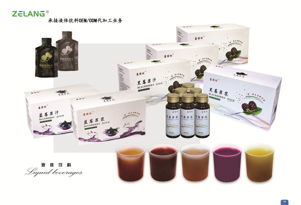 液体饮料 OEM/ODM代加工 供应原料产品图片