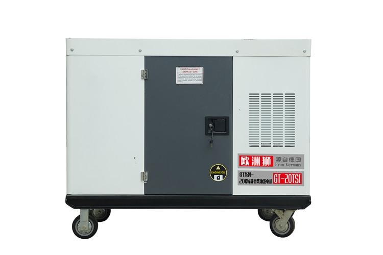 欧洲狮20kw柴油发电机资料
