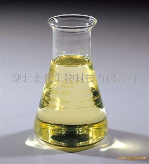抗坏血酸四异棕榈酸酯厂家(183476-82-6)