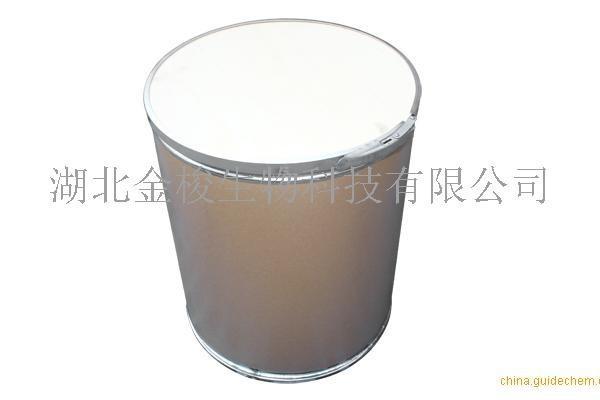抑甜剂价格(13794-15-5)