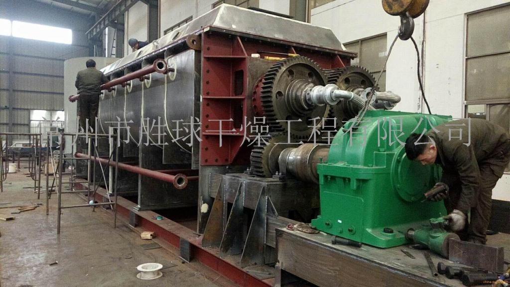 聚苯乙烯专用空心桨叶干燥机