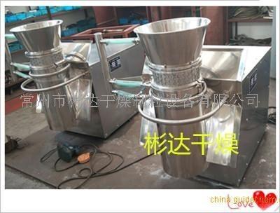 彬达干燥供应JZL-300型挤压造粒机