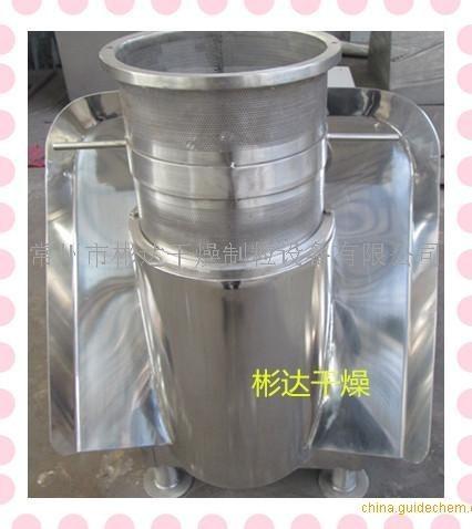 彬达干燥优质供应旋转挤压造粒机