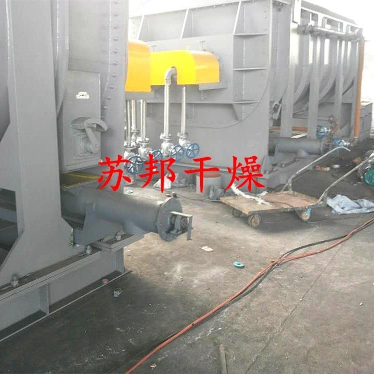 节能型桨叶干燥设备 纺织污泥空心桨叶烘干机