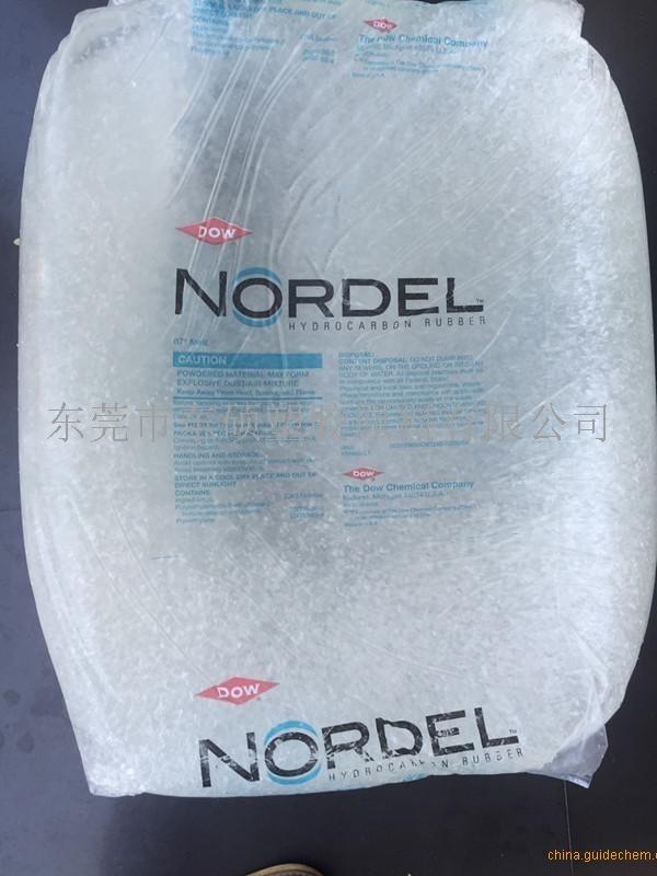 密封圈专用料EPDM 3745P 三元乙丙橡胶NORDEL 3745P美国陶氏三元乙丙