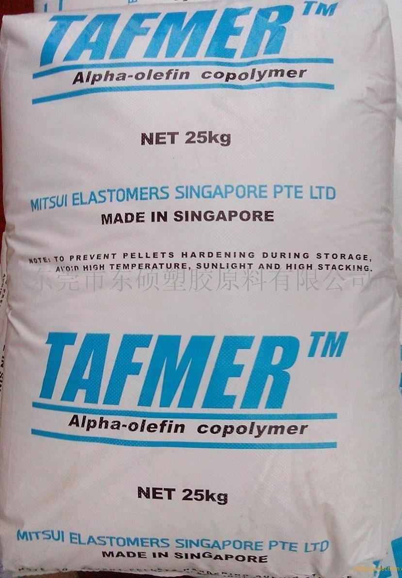 POE DF110 TAFMER(它富马)DF110 新加坡三井POE DF110 改性PP聚丙烯