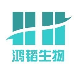 河北鸿韬生物工程有限公司 公司logo