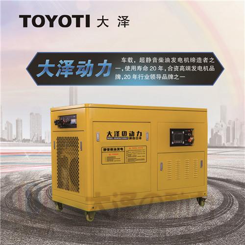 二十千瓦柴油发电机价格