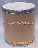 克霉唑生产厂家大量现货(23593-75-1)