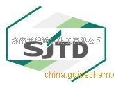 济南世纪通达化工有限公司 公司logo
