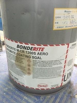 汉高Alodine 1200S 钝化剂