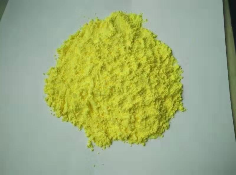4-硝基-3-三氟甲基苯胺厂家