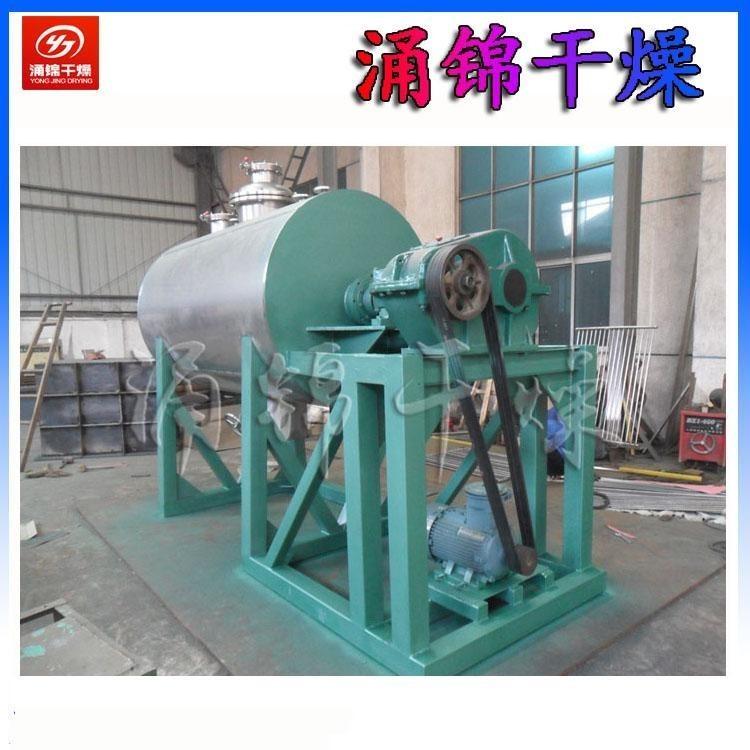 碳酸钙专用真空耙式干燥机的使用