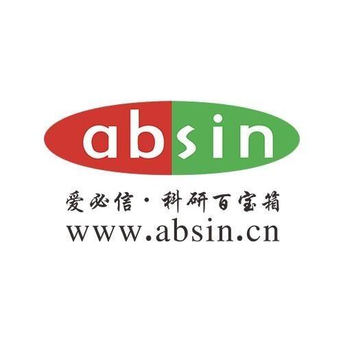 爱必信(上海)生物科技有限公司 公司logo