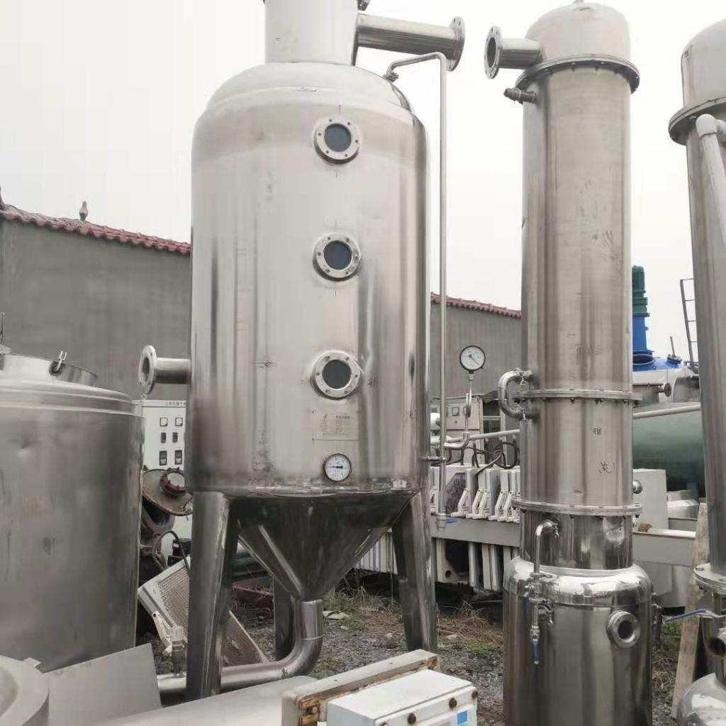 二手浓缩蒸发器转让二手500L单效浓缩器价格
