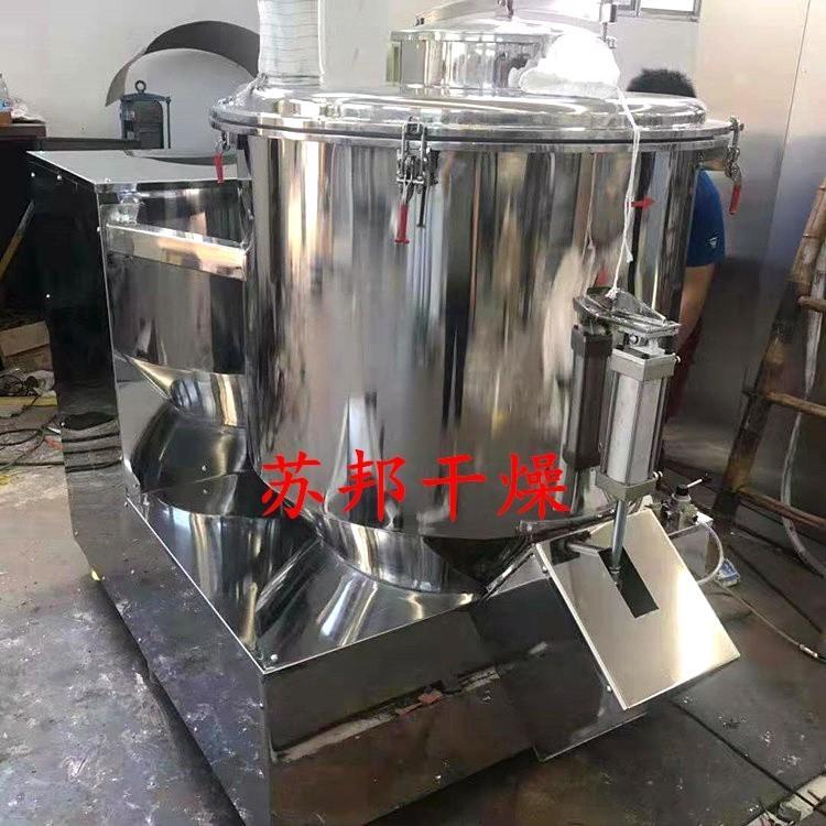 红糖姜茶高速混合机 食品厂不锈钢快速搅拌设备
