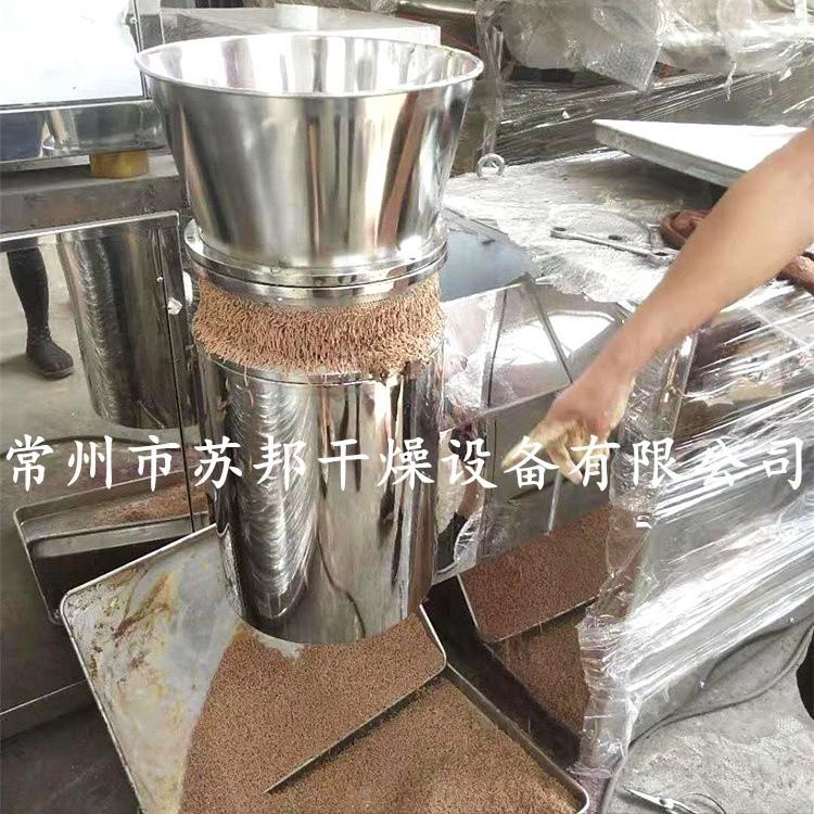 厂家直销旋转制粒机 杨梅粉制粒机 速溶冲剂造粒设备