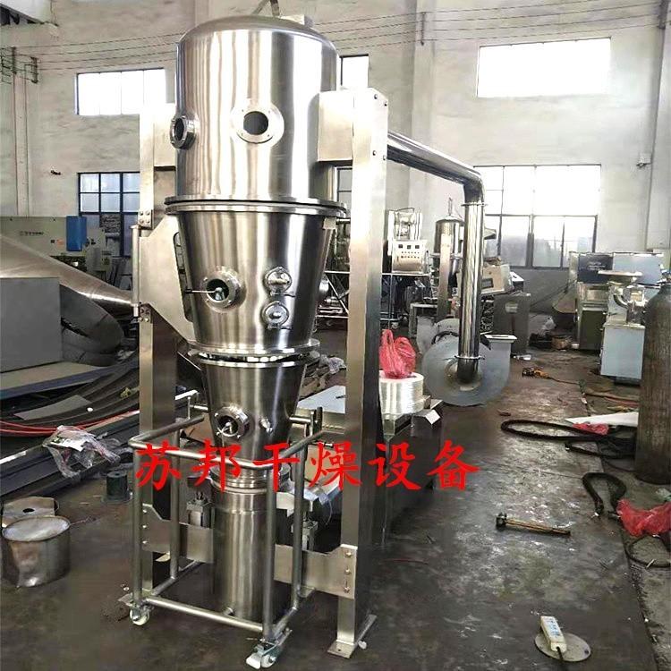 小型沸腾制粒干燥机 食品添加剂沸腾制粒机