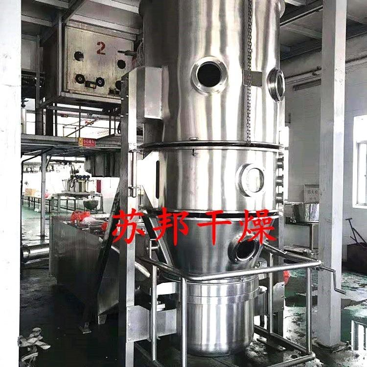 FL120型沸腾制粒干燥机 酶制剂沸腾制粒烘干设备