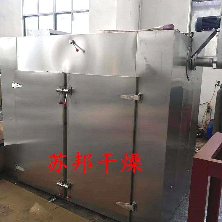 辣椒烘干机 小型农副产品热风循环烘箱