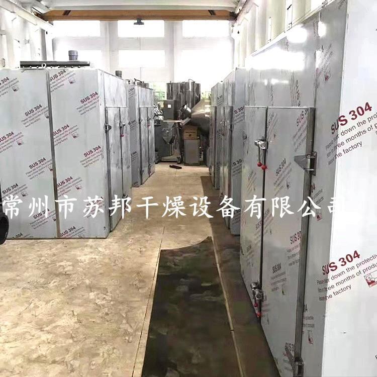 厂家直销医药级热风循环烘箱 虫草烘干机 全不锈钢首乌干燥机