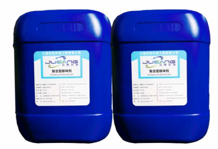 公共卫生间除臭方法_公共卫生间除臭除味剂厂家(上海)-上海珏昂环境工程有限公司