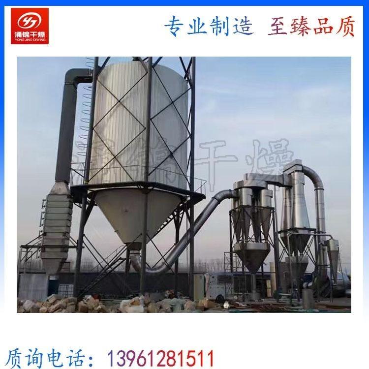 硬酯酸铝专用喷雾干燥机